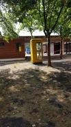 Kinder- und Jugendzeltplatz Friedensau