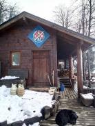 Refugio Berghof