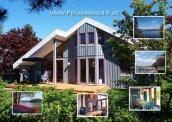Ferienhaus44.de im Ferienpark Mirow - Barbara Hess & Thomas Thiel GbR