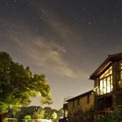 Camping Montseny - Masia Can Cervera